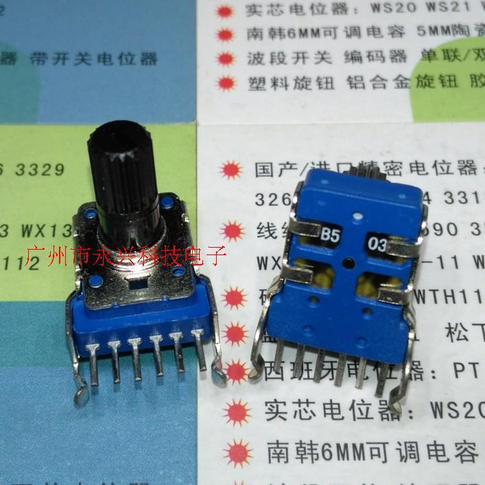 12MM B50K B503 single row 6P doble soporte horizontal con altavoces de audio amp volumen interruptor de potenciómetro