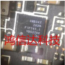 SMB347 SMB347ET-1699Y-2035 충전 IC 실크 스크린 SMB347 347 BGA SMB347-2039