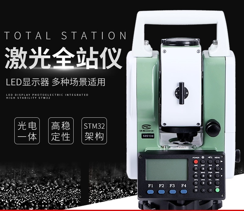 High-definition large-screen laser total station