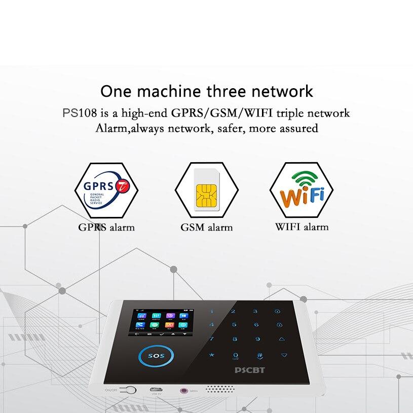 Kit de système dalarme de sécurité PS108, panneau décran tactile, GSM, wi-fi, détecteur dintimité avec les animaux domestiques, pour les entreprises et la maison