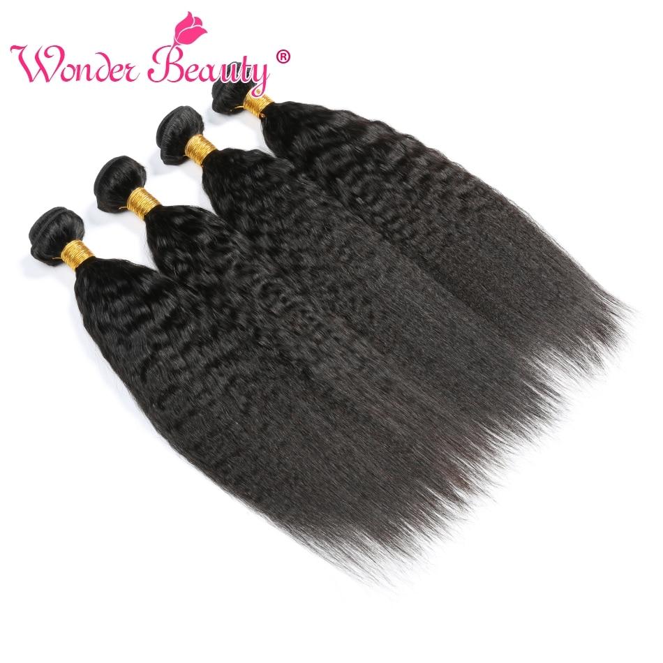 Brazilian Hair Kinky Straight Hair Brazilian Hair Weave Bundles 1/3/4 Pieces Wonder Beauty Remy Huma