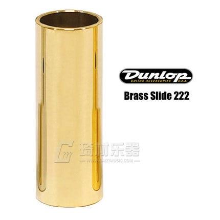Dunlop latón Slide medio espesor de pared