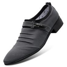 2019 new men's leather shoes men's flat classic men's dress shoes Italian official Oxford cloth large size 38-48 dance shoes