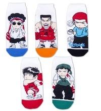 Männer Socke Abbildung Slam Dunk Socken Baumwolle Ankle Neuheit Sox japanischen Anime Cartoon Lustige Socken Frauen und Männer Short Atmungs socke