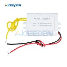Ca 110V-220V à cc 12V convertisseur adaptateur 12V 1A Module dalimentation cc 300MA pour Thermostat