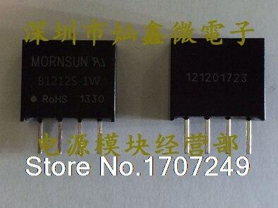 Frete grátis 20 pcs New original MORNSUN módulo Isolado poder B1212S-1W B1212S-1WR2 B1212S SIP-4 DC-DC 12 V transformar 12 V