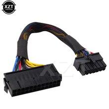 Câble dalimentation ATX 24 à 14 broches, cordon dalimentation pour Lenovo Q77, B75, A75, Q75, H81, carte mère F19808, haute qualité