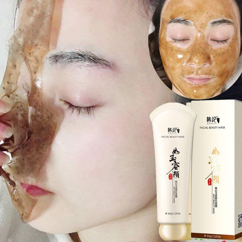 60G MAGIC Chinese medicine TOXIN MASK BLACK HEAD REMOVE skincare cosmetics PEEL OFF MASK tony moly men women set