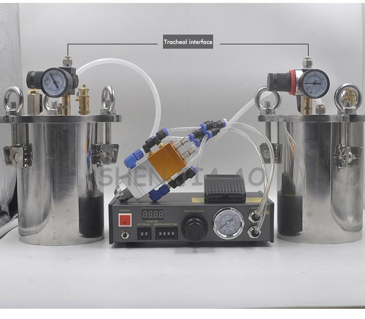 MY-2000 dispensador doble de líquido AB máquina de llenado automático 5L de acero inoxidable barril de presión de acero al carbono