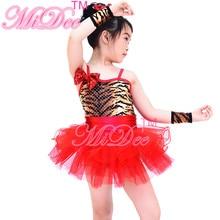 MiDee Jazz & claquettes robe Tutu robe tigre Costumes de danse robes contemporaines scène compétition Performance en ventes