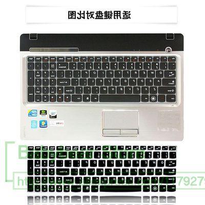 15.6 laptop Keyboard cover Protector film Skin for Lenovo Y50-70 G50 Z50 Y500 M50-70 E50-70 Y700-15 Y50-70 Y500NT Z575 Y580