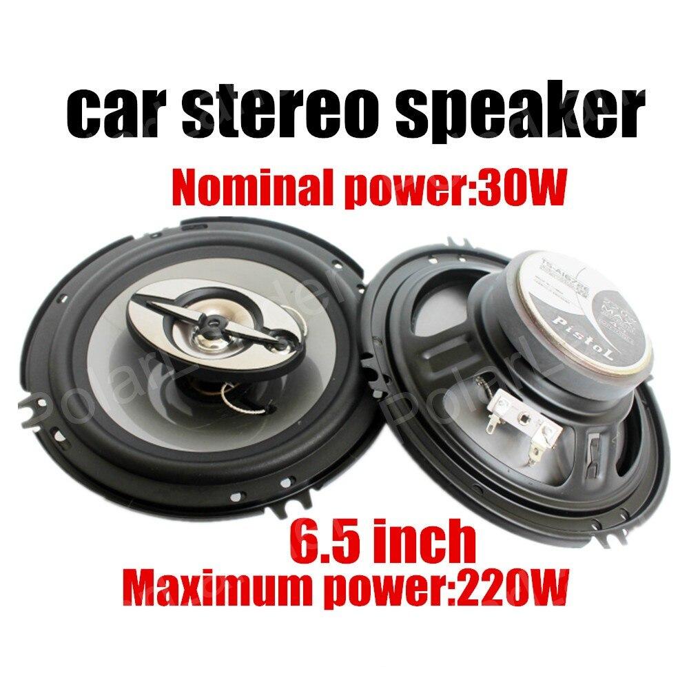Автомобильная аудиосистема 6,5 дюйма, коаксиальные автомобильные колонки, стереозвук, максимальная мощность 220 Вт, функция баса и твитера