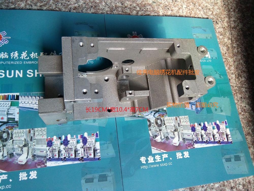 Accesorios para máquina de bordado por Ordenador-longitud de la carcasa 19 CM * ancho 10,4 * alto 7 CM