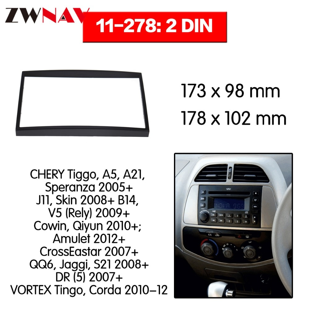 Car DVD Player frame For A5 A2 Speranza 2005+ CHERY TIGGO 2DIN Auto Radio Multimedia NAVI fascia