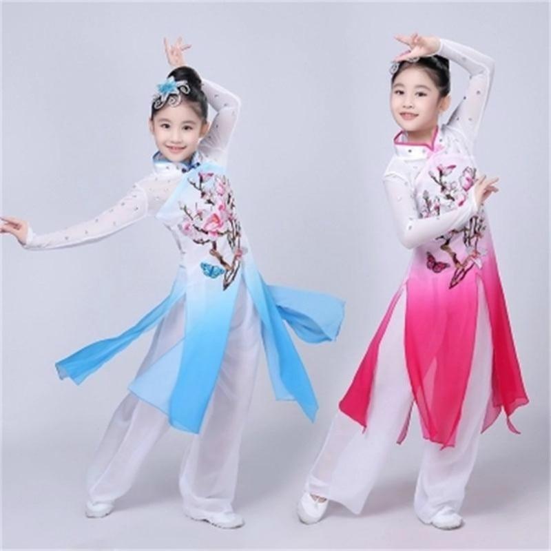 Классический танцевальный костюм для девушек, танцевальный костюм с зонтиком для девушек, костюм китайского народного танца Янге, костюм д...