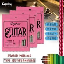 10 Packs Orphee TX620-C Hexagonal Core+ 8% Nickel Colorful Acoustic Guitar Strings Extra Light (.010 .014 .023 .030 .039 .047)