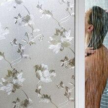 Film décoratif en PVC pour fenêtre givrée   Autocollants de qualité 100x45 cm en Film de verre vitrail discret pour la maison, la salle de bain