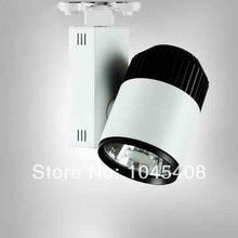 20w cob led track light  led spotlight full set track lamp 70w metal halide lamp