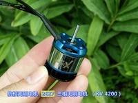 rc brushless motor 2627 2830 ndfeb magnetism three phase external rotor brushless motor