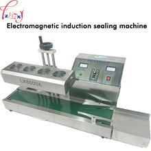 Machine de cachetage dinduction électromagnétique continue automatique LX6000A machine de cachetage dinduction électromagnétique 220 V 1 PC