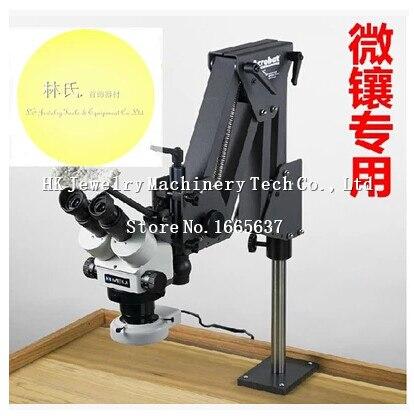 Outils de fabrication de bijoux Microscope à pierres précieuses 7X-45X avec support acrobatique anneau de LED sans lumière