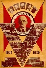 Russia Soviet CCCP USSR Lenin Victory Propaganda Retro Vintage Kraft Poster Canvas Painting Wall Sticker Home Decor Gift