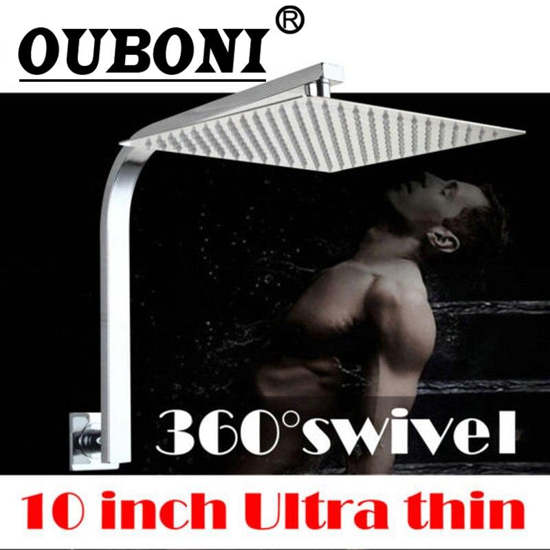 OUBONI-خلاط حمام مثبت على الحائط 10 بوصة ، رأس دش مطري مربع مع تشطيب كروم