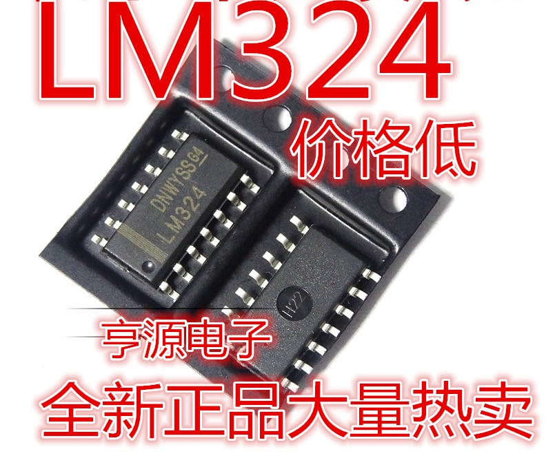 10 pçs/lote LM324DR LM324DT LM324 SOP-14 Em Estoque
