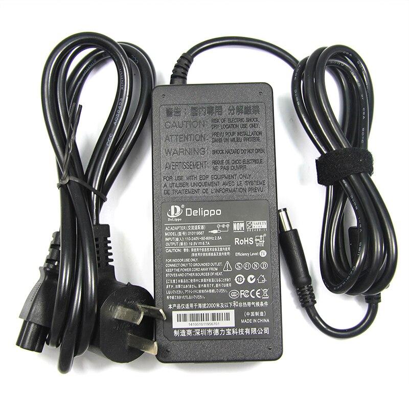 19,5 V 6.7A 130W AC adaptador cargador de ordenador portátil para DELL PA-4E DA130PE1-00, JU012 CM161 OCM161 330-1829 330-183 fuente de alimentación Delippo