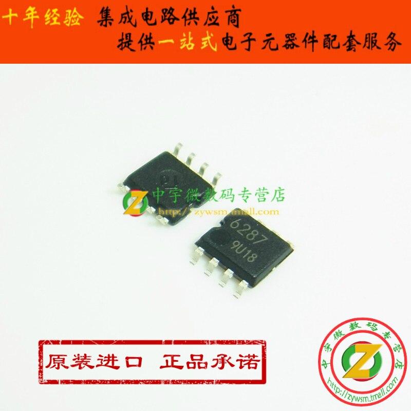BA6287F-E2 BA6287F BA6287 6287 SOP8 Original y nuevo envío gratis IC