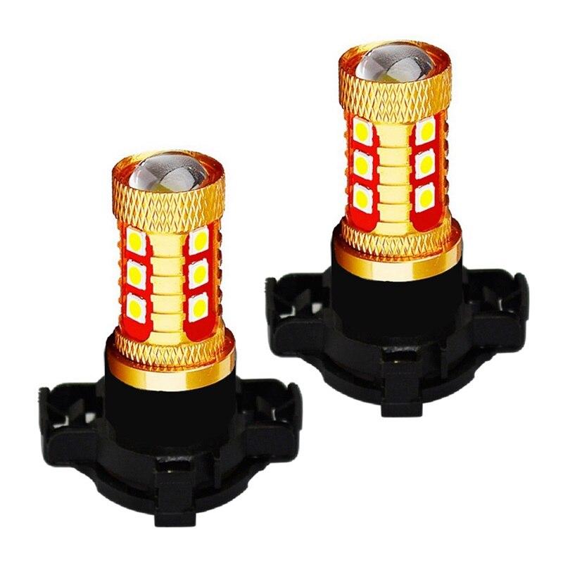 2 шт. Белый Желтый Янтарный PY24W 5200s 3030 светодиодный светильник, автомобильная лампа с указателем поворота, задний указатель направления, автомобильный светильник, 2 шт.