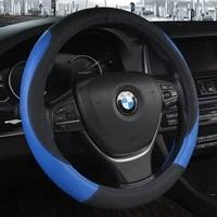 soft braid on car steering wheel cover for 37 38 cm 14 5 15 anti slip inner ring m size steering wheel car styling carpet