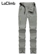 LoClimb pantalons de randonnée extensibles pour femmes 2018 pantalons de sport à séchage rapide descalade pour femmes en plein air Camping voyage pantalons de randonnée, AW163