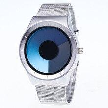 Reloj remolino de cuarzo creativo de moda para hombres y mujeres, reloj luminoso sencillo para estudiantes a prueba de agua, sueño de remolino, reloj multicolor, moderno y elegante
