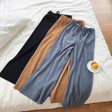Drape hoge taille brede benen broek vrouwelijke broek zachte wind van nieuwe fonds zomer broek pure kleur elastische taille met casual broek