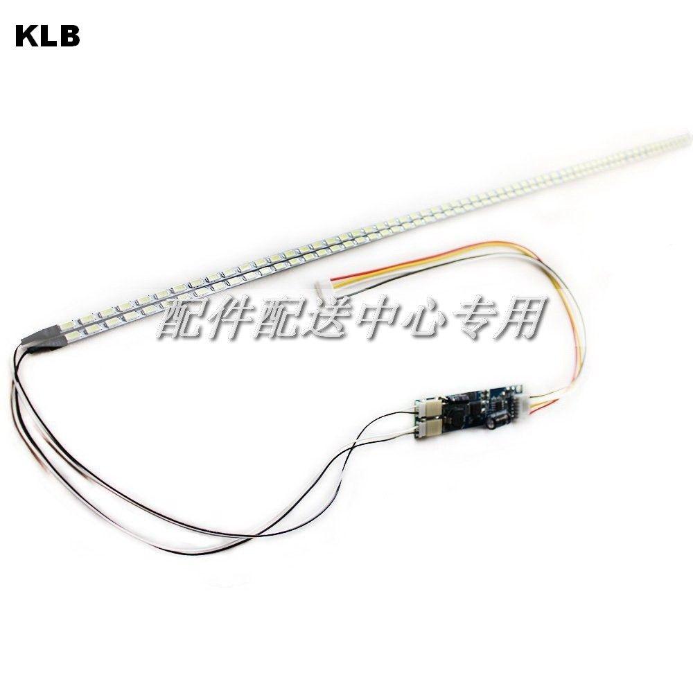 Светодиодные лампы для задней подсветки, 5 шт., 24 дюйма, широкая панель 540 мм, набор для подсветки, регулируемая подсветка, ЖК-монитор 24 дюйма, 2 светодиодных полоски