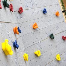 Дети скалолазание рок 10-20 камни на открытом воздухе крытая игровая площадка Пластиковые скалолазание удерживает настенный набор детский п...