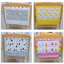 Joli sac de rangement   Lit de bébé suspendu, sac de rangement multifonctionnel Durable, nouveau-né enfant en bas âge, lit de couchage doux et sûr, pare-chocs de 55x60cm