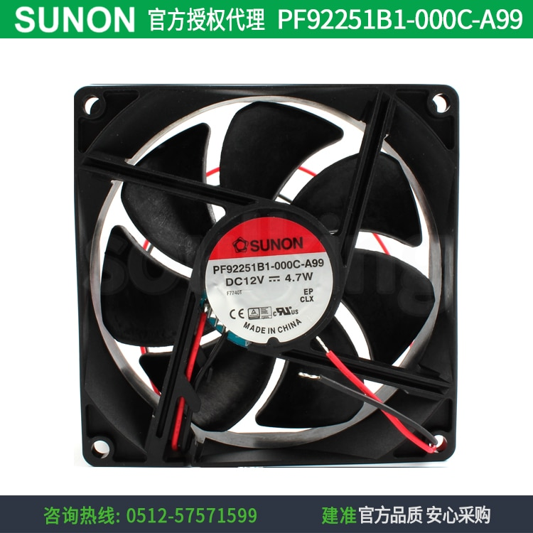 جديد SUNON PF92251B1-000C-A99 9225 12 فولت 4.7 واط مزدوجة الكرة تحمل مروحة التبريد