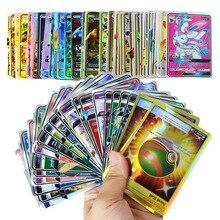 Shining Cards Game Battle Cartes pokemon GX MEGA 120pcs 200 Pcs Trading Cards Game Children Pokemons Toy