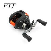 Free Shipping 10+1BB Baitcasting Fishing Reel 6.3:1 Bait Casting Fishing Wheel With Magnetic Brake Carp Carretilha Pesca AF103