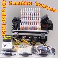 professional piercing set 2 guns complete tattoo set make up permanent machine tattoo kits sale with case box