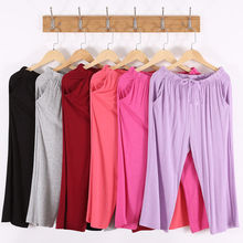 Modal bas de sommeil femmes pantalons longs taille ample maison pyjamas Sexy décontracté cordon couleur unie mollet pantalon été vêtements de nuit