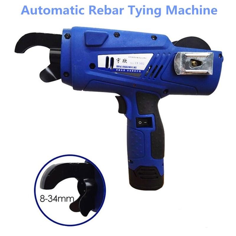 Автоматическая машина для вязки арматуры 8-34 мм Электрический зарядки Тип арматурные Сталь на обвязочных машинах с YX-560