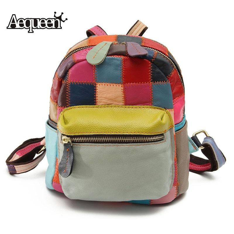 Mini mochila AEQUEEN de cuero auténtico para mujer, de retales Mochila clásica, mochila escolar, bolsa de viaje Multicolor, bolsa de color al azar