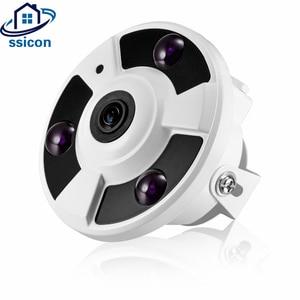 AHD Indoor Camera 5MP 1.7mm Fisheye Lens 180 Degree View 3pcs Arrray Leds IR 20M Infrared Security CCTV Dome Camera