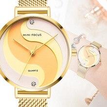 Montres femmes de luxe montre-bracelet relogio feminino horloge pour femmes en acier milanais dame or Quartz dames montre jaune ton wach