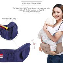 Infant Hip Seat Multi-functional Children Seat Baby Carrier Waist Stool Baby Sling Hold Waist Belt Backpack Hipseat Belt S1