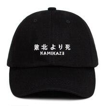 Kamikaze-casquette de Baseball pour hommes   Nouveau album Eminem 100% coton, casquette de Baseball pour femmes, Hip-Hop relance battue en bataille, livraison directe