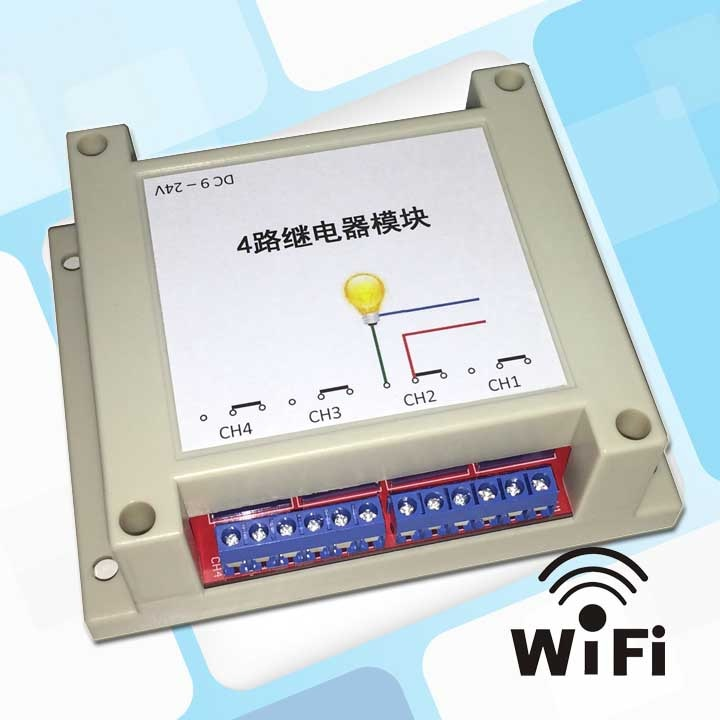 4 Channel WIFI Relay Module, Wireless Network Switch, Modbus TCP, RS232